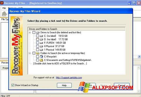 સ્ક્રીનશૉટ Recover My Files Windows XP