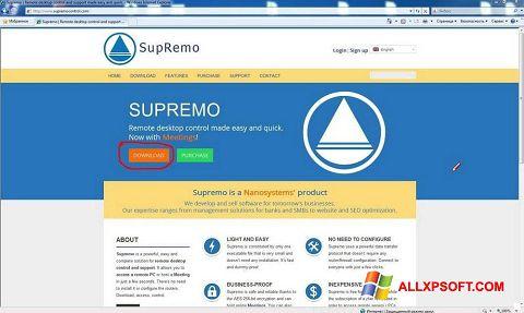સ્ક્રીનશૉટ Supremo Windows XP