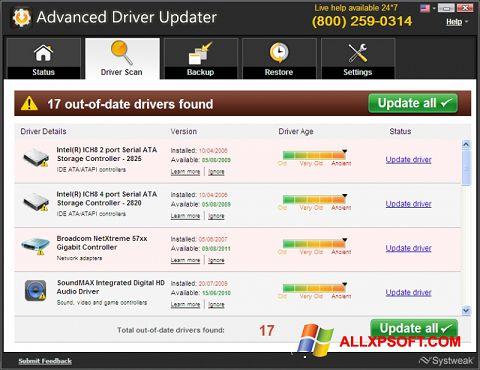 સ્ક્રીનશૉટ Advanced Driver Updater Windows XP