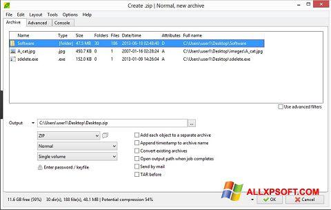સ્ક્રીનશૉટ PeaZip Windows XP
