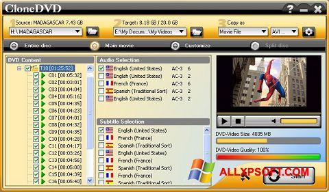 સ્ક્રીનશૉટ CloneDVD Windows XP