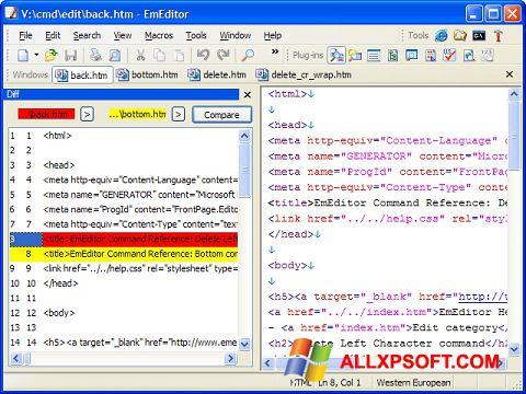 સ્ક્રીનશૉટ EmEditor Windows XP
