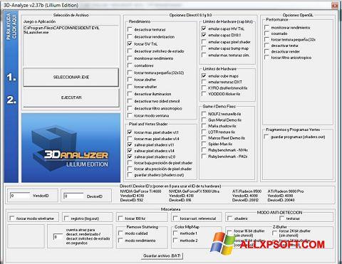 સ્ક્રીનશૉટ 3D-Analyze Windows XP