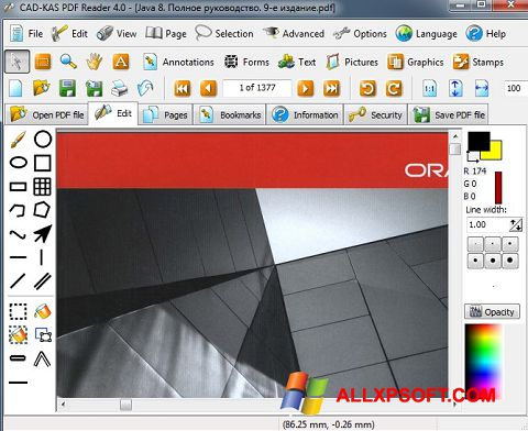 સ્ક્રીનશૉટ PDF Reader Windows XP