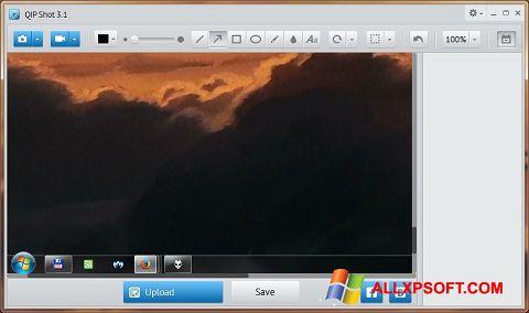 સ્ક્રીનશૉટ QIP Shot Windows XP