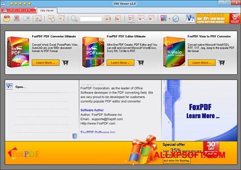 સ્ક્રીનશૉટ VSD Viewer Windows XP