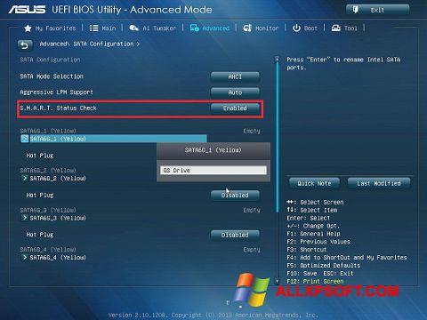 સ્ક્રીનશૉટ ASUS Update Windows XP