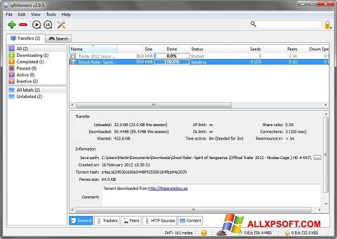 સ્ક્રીનશૉટ qBittorrent Windows XP