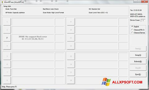 સ્ક્રીનશૉટ AlcorMP Windows XP