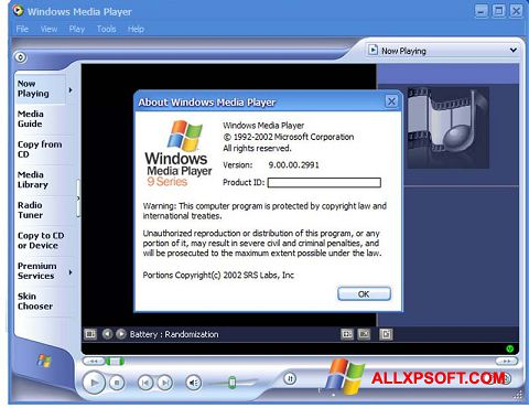 સ્ક્રીનશૉટ Windows Media Player Windows XP