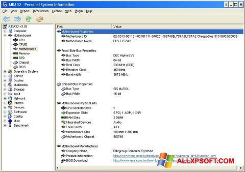 સ્ક્રીનશૉટ AIDA32 Windows XP