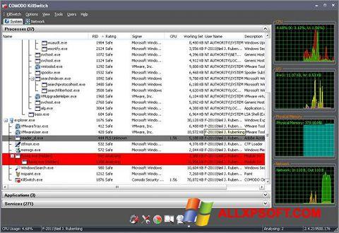 સ્ક્રીનશૉટ Comodo Cleaning Essentials Windows XP