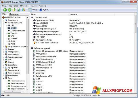 સ્ક્રીનશૉટ EVEREST Windows XP