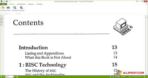 સ્ક્રીનશૉટ Hamster PDF Reader Windows XP