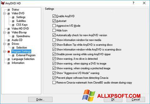 સ્ક્રીનશૉટ AnyDVD Windows XP