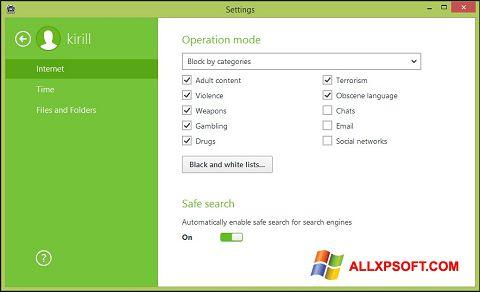 સ્ક્રીનશૉટ Dr.Web Security Space Windows XP