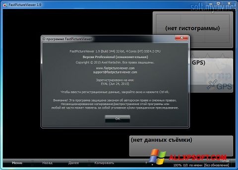 સ્ક્રીનશૉટ FastPictureViewer Windows XP