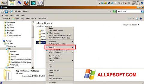 સ્ક્રીનશૉટ MagicISO Windows XP