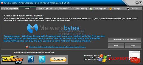સ્ક્રીનશૉટ Windows Repair Windows XP