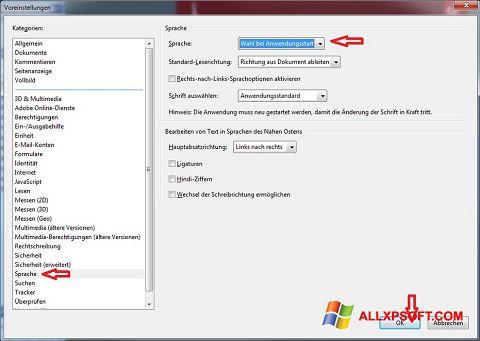 સ્ક્રીનશૉટ Adobe Reader Windows XP