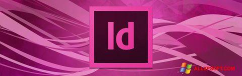સ્ક્રીનશૉટ Adobe InDesign Windows XP