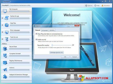 સ્ક્રીનશૉટ CleanMyPC Windows XP
