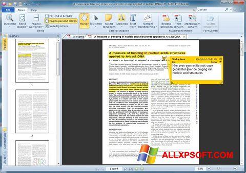 સ્ક્રીનશૉટ Nitro PDF Reader Windows XP