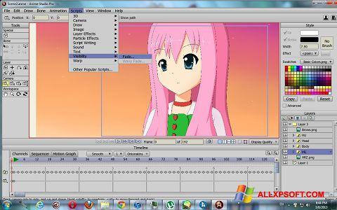 સ્ક્રીનશૉટ Anime Studio Windows XP
