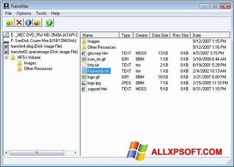 સ્ક્રીનશૉટ TransMac Windows XP