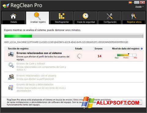 સ્ક્રીનશૉટ RegClean Pro Windows XP