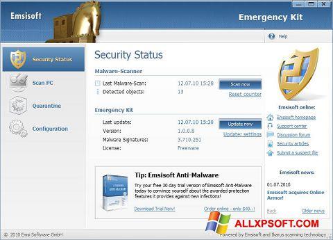 સ્ક્રીનશૉટ Emsisoft Emergency Kit Windows XP