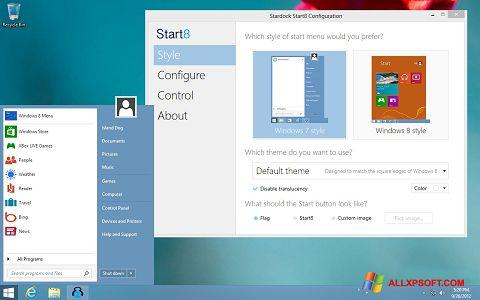 સ્ક્રીનશૉટ Start8 Windows XP