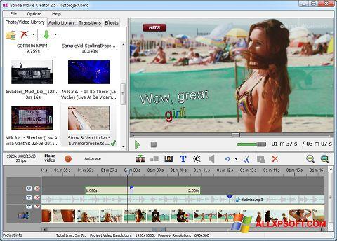 સ્ક્રીનશૉટ Bolide Movie Creator Windows XP