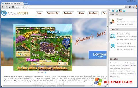 સ્ક્રીનશૉટ Coowon Browser Windows XP