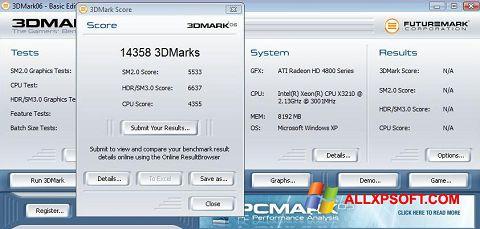 સ્ક્રીનશૉટ 3DMark06 Windows XP