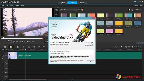 સ્ક્રીનશૉટ Corel VideoStudio Windows XP
