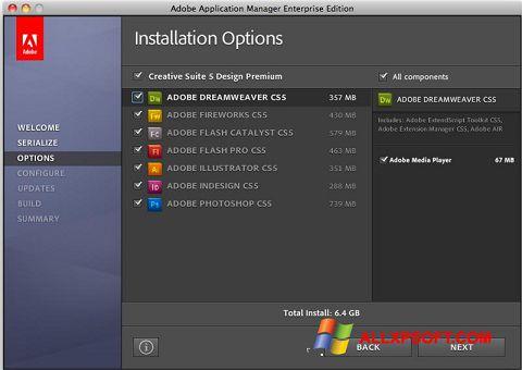 સ્ક્રીનશૉટ Adobe Application Manager Windows XP