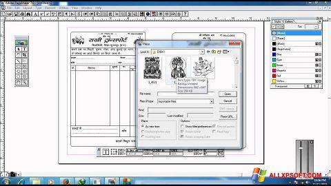 સ્ક્રીનશૉટ Adobe PageMaker Windows XP