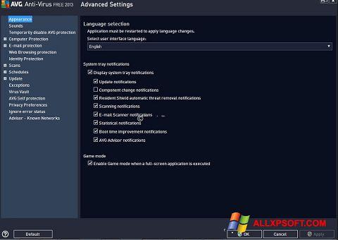 સ્ક્રીનશૉટ AVG Windows XP