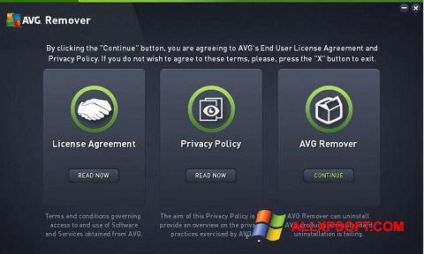 સ્ક્રીનશૉટ AVG Remover Windows XP