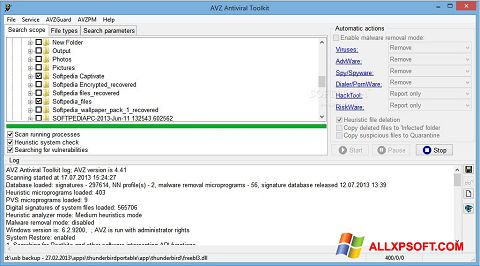 સ્ક્રીનશૉટ AVZ Windows XP