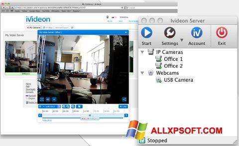 સ્ક્રીનશૉટ Ivideon Server Windows XP