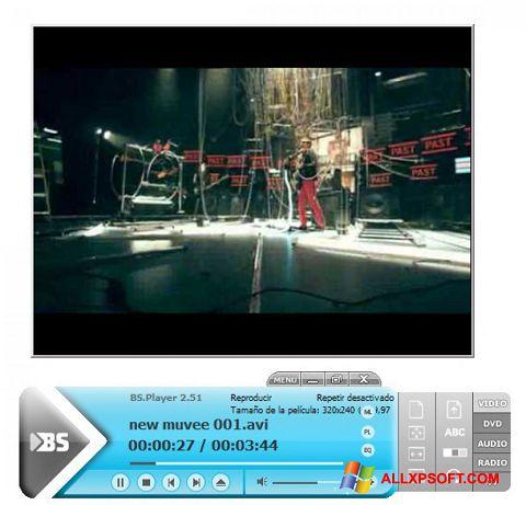 સ્ક્રીનશૉટ BSPlayer Windows XP