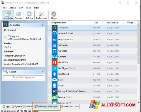 સ્ક્રીનશૉટ Uninstall Tool Windows XP