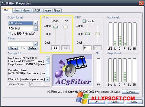 સ્ક્રીનશૉટ AC3Filter Windows XP