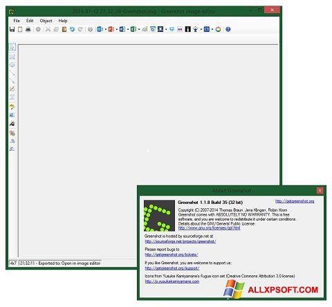 સ્ક્રીનશૉટ Greenshot Windows XP