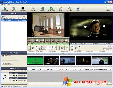 સ્ક્રીનશૉટ VideoPad Video Editor Windows XP