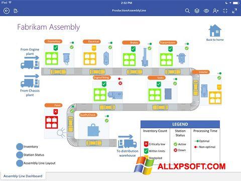 સ્ક્રીનશૉટ Microsoft Visio Viewer Windows XP