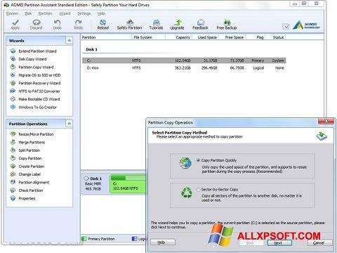 સ્ક્રીનશૉટ AOMEI Partition Assistant Windows XP