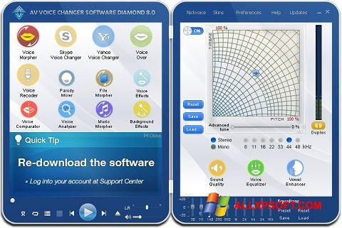સ્ક્રીનશૉટ AV Voice Changer Diamond Windows XP